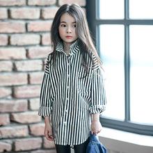 girls long sleeve plus size 110-150 new Korean kids top cotton striped children's clothing girls blouse