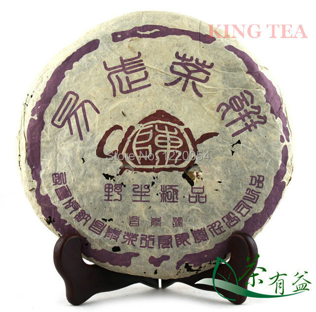 2004 ChangTai YiWu ChaHuChen Wild Leaf Cake Beeng 400g YunNan Organic Pu'er Raw Tea Weight Loss Slim Beauty Sheng Cha