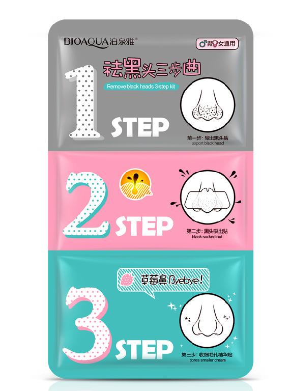 Sandwiches nariz mask beauty skin face mask remove blackheads acne sheet mask korean makeup Moisturizing led facial mask(China (Mainland))