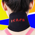 Tourmaline self heating neck support belt neck guard neck thermal magnetic therapy set health care Y5
