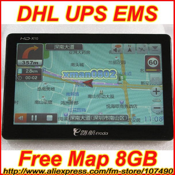 DHL 7 inch portable car gps navigator MP3/MP4/FM/Bluetooth