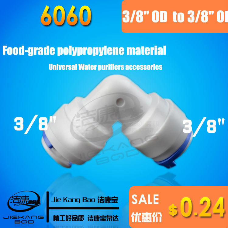 """Гаджет  6060 -   3/8""""OD to 3/8"""" OD Push fit  Elbow Quick connect f  RO water Reverse Osmosis Filter None Бытовая техника"""