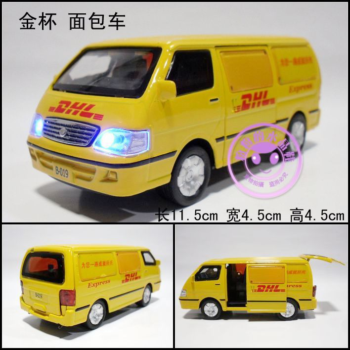 Alloy car model toy achevement school bus delica commercial microbiotic acoustooptical passenger car