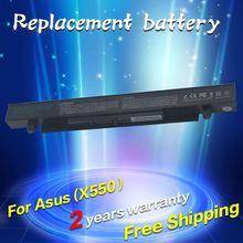 4Cells Laptop Battery For Asus A41-X550 A41-X550A A450 A550 F450 F550 F552 K450 K550 P450 P550 R510 X450 X550 2600MAH 14.8V