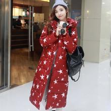 Chaqueta de algodón acolchada de abrigo para mujeres