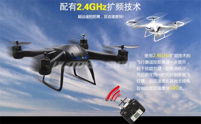 2 4G 200W Fpv Hd Camera Flying Toys Brinquedo Professional Mini Quad Copter Quadcopter Rc Helicopter