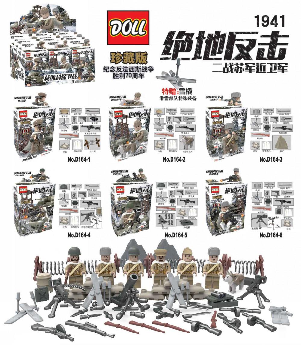 product SWAT Minifigures World War II legoelieds <font><b>WW2</b></font> Anti Fascist Soviet Guards Moscow Battle Military Building Block Bricks Toys