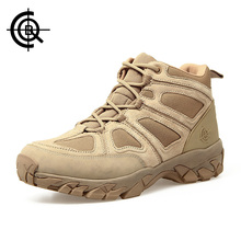 CQB Outdoor Hiking Shoes Walking Men Climbing Shoes Sport Boots Hunting Mountain Shoes Non-slip Breathable Hunting Boots SL005B3(China (Mainland))
