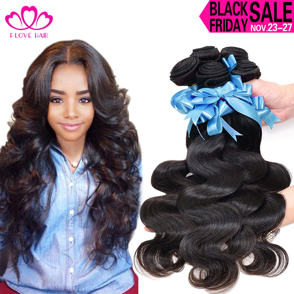 Гаджет  Cheap Peruvian hair Body Wave 3 or 2pcs/lot Free Shipping 10-30inch mixed length Queen hair products High quality 2014 New Style None Волосы и аксессуары