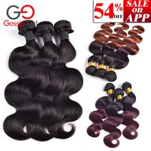 Brazilian Virgin Hair Body Wave 6''-28'' Mink Brazilian Body Wave 3 Bundles Ombre Brazilian Hair Weave Bundles Remy Human Hair(China (Mainland))