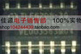 Free Delivery. New original TLE6208-3G Auto Motor and Fan Controllers(China (Mainland))