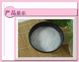 20g alpha arbutin powder high purity 99% one of the best skin whitening material<br><br>Aliexpress