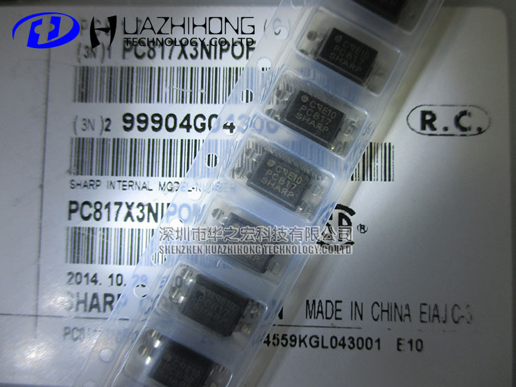 100pcs/lot PC817C PC817 EL817S-C FL817 EL817 SMS SOP-4 SOP4 C file photoelectric coupler free shopping(China (Mainland))