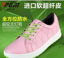 Counter genuine PGM golf shoes golf sports shoes no spikes breathable waterproof