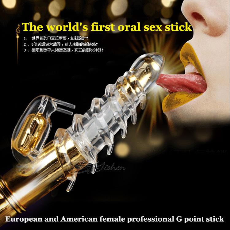Jack Rabbit Vibrator Large 12 Speed Gold Flexible Thrusting Dildo G-Spot Vibrator Adult Toys Sex Products for Women Sex Toys(China (Mainland))