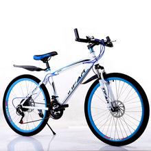 Bike Mountain 26 inch bicycle bikes for men bicicleta 21-Speed Carbon Steel Folding Bike Road bicycle Double Disc brake IQ0008(China (Mainland))