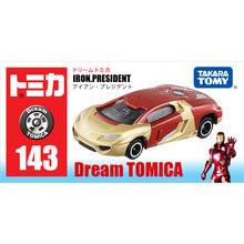 タカラトミー Tomica 金属ダイキャスト車両のおもちゃの車スパイダーマン/ハルク/アイアンマン/弾丸ショット/キャプテンアメリカさまざまな種類の新しい(China)
