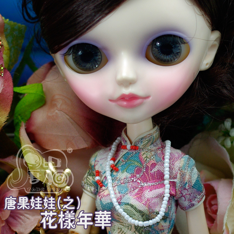 Free shipping 13 inches Mood for Love Chinese cheongsam Doll 1/6 Cute Big eyes  BJD doll With Four-color eyes DIY Toy For Girls <br><br>Aliexpress