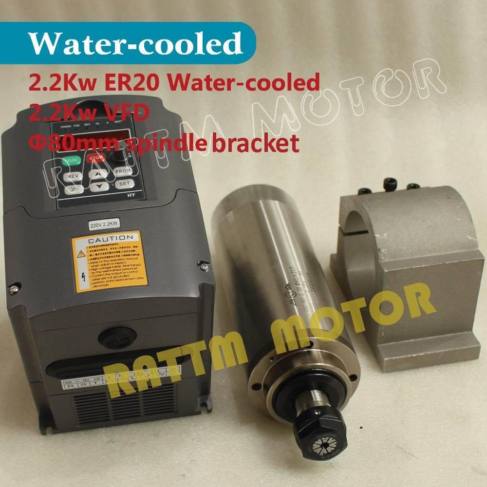2 2kw water cooled 220v spindle motor er20 4 bearing 2 for Vfd for 3hp motor