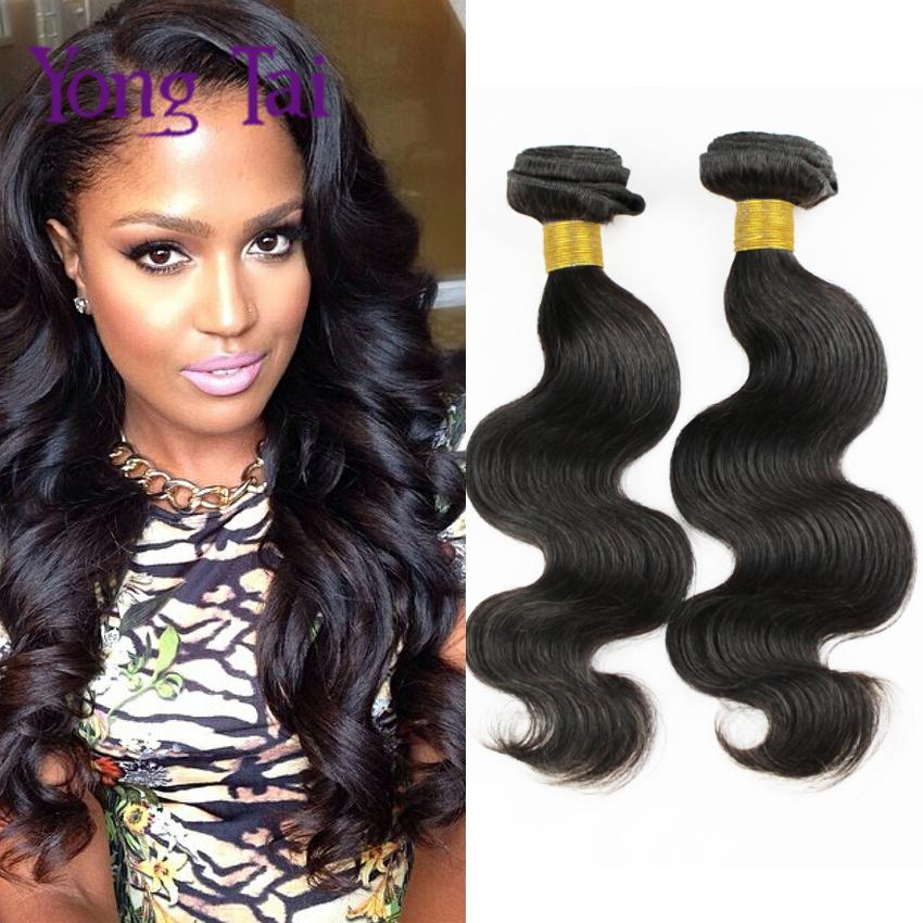 2pcs unprocessed Brazilian virgin hair body wave 6A natural human hair customized 8-30inches extension Brazilian hair