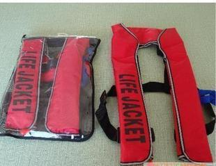 rescue jacket emergency safety jacket Pullover style automatic inflatable life vest large