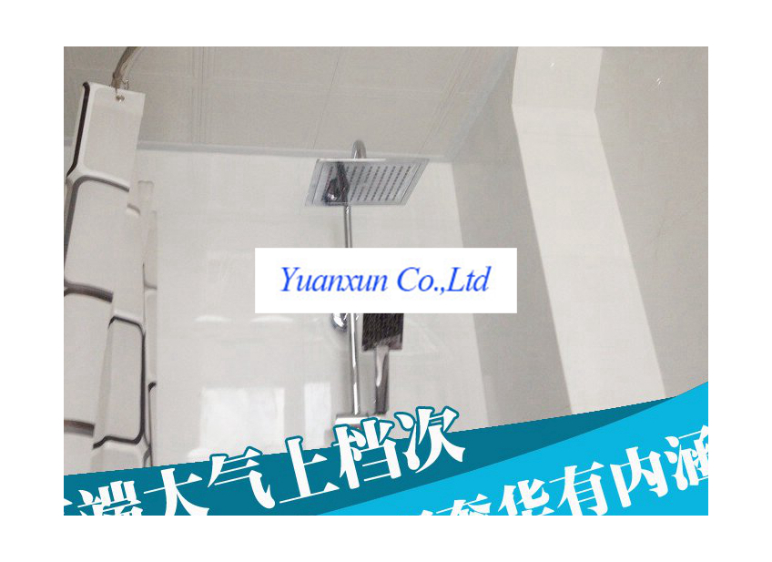 304 stainless steel rod curved bath can be customized shower curtain thick package delivery(China (Mainland))