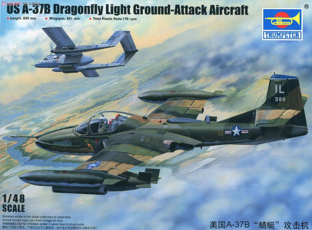 Trumpeter model 02889 1/48 US A-37B Dragonfly Light Ground-Attack Aircraft(China (Mainland))