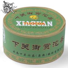 2007 Royal Tour tribute Nianxia Off Yunnan Pu er Tuo 200 g raw tea boxed genuine
