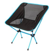 Ultra Light Beach Chair Outdoor Camping Portable Folding Lightweight Chair For Hiking Fishing Picnic Barbecue Vocation Casual(China (Mainland))