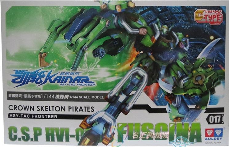 Здесь можно купить  Free shipping Super robot 017 1/144 Assembled models toys,classic,collection,Puzzle,Training skills  Игрушки и Хобби
