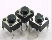 6 * 6 * 5MM micro switch button small button switch touch switch horizontal feet of copper(China (Mainland))