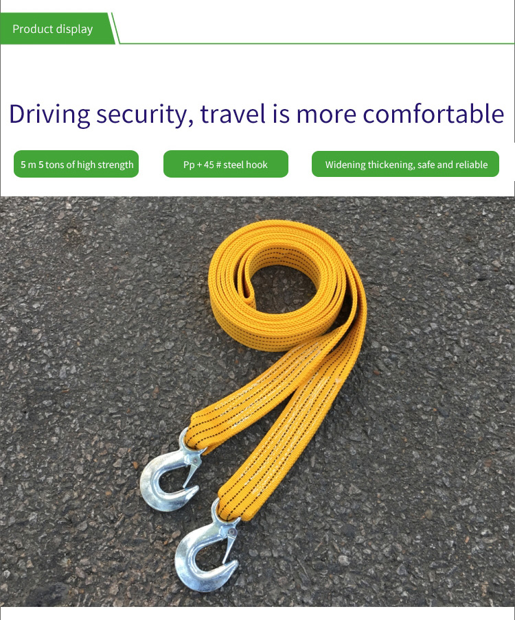 High quality Polypropylene lengthened thicken car trailer rope traction ropes 4m*47mm*2mm double layer auto tow rope KODOOT 215B
