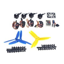 F12065-H RC Drone Kit KV2300 Brushless Motor + 12A ESC + QQ Super Flight Control+FC 5x4.5 Propeller for 250 Helicopter DIY(China (Mainland))