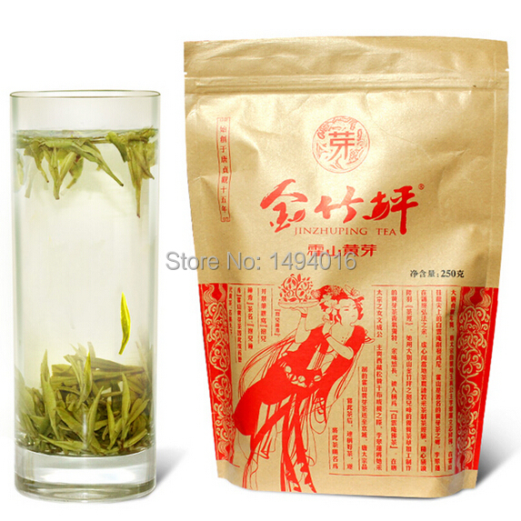 250g Huoshan Mountain Yellow Tea Losing Weight China Chinese Yellow Leaf Tea Cha Chai Spring Tea Puer Black Oolong Green Tea<br><br>Aliexpress