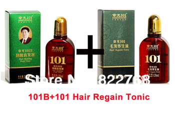 Zhangguang 101B + Hair Regain Tonic, 2 pieces in a lot Anti hair loss Hair Regrowth sets 100% original 101 hair care