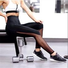 Buy Women Fitness Leggings 2017 Sportwear Leggings Workout Pants Sweatpants Sexy Mesh Patchwork Black Leggings Ropa De Deporte Mujer for $10.31 in AliExpress store