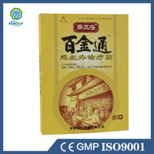 Free Shipping 8 Pcs/Lot Chinese Traditional Muscle Pain Plaster 8*12 cm Arthritis Strains Back Pain Patch Adhesive Pain Reliever
