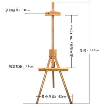 Bamboo/Wooden Folding Easel, Poster Stand