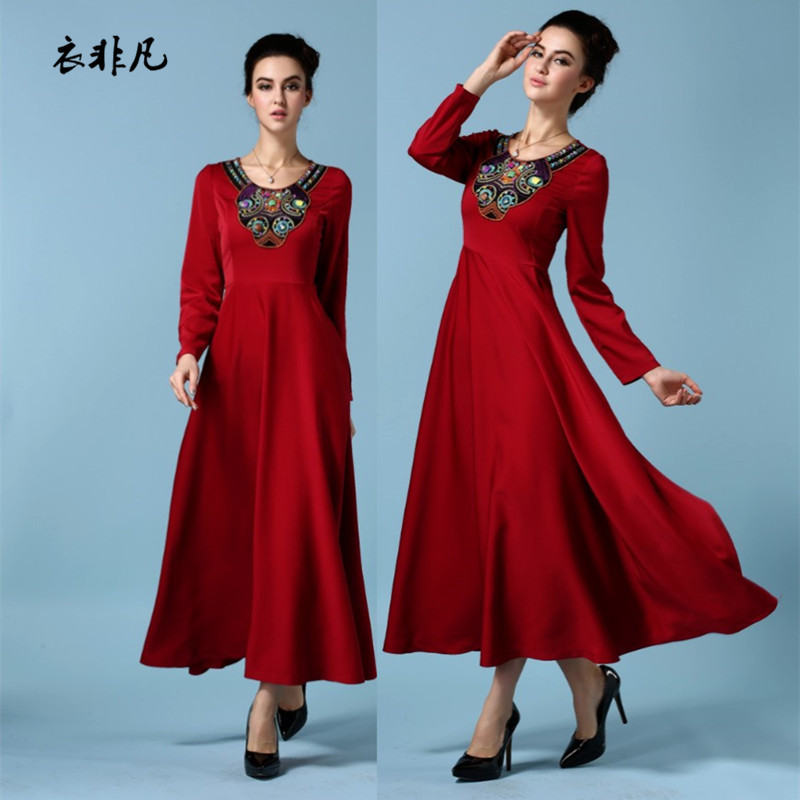 Турецкая Одежда Для Женщин