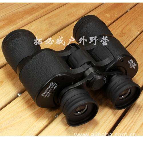Russia style 20X50 HD Binoculars ranging telescope(China (Mainland))
