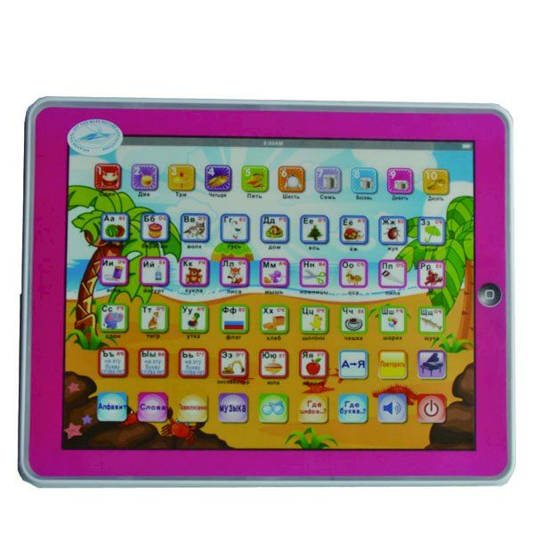 1 Pcs Hot sale Russian Ipad toy Y Pad Ipad Children Learning Machine Tablet Computer,Kids Gift Have Retail Box Red Pink Optional(China (Mainland))