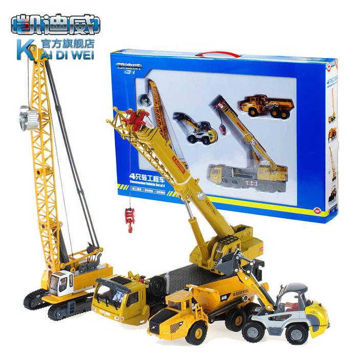 2015 hot sale KDW 626031 alloy engineering car model forkfuls tower crane dump truck metal 4 set(China (Mainland))