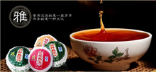 5pcs lot High Quality Different Flavours Chinese Tea Chinese Puer Tea Pu Er Tea Puerh Tea