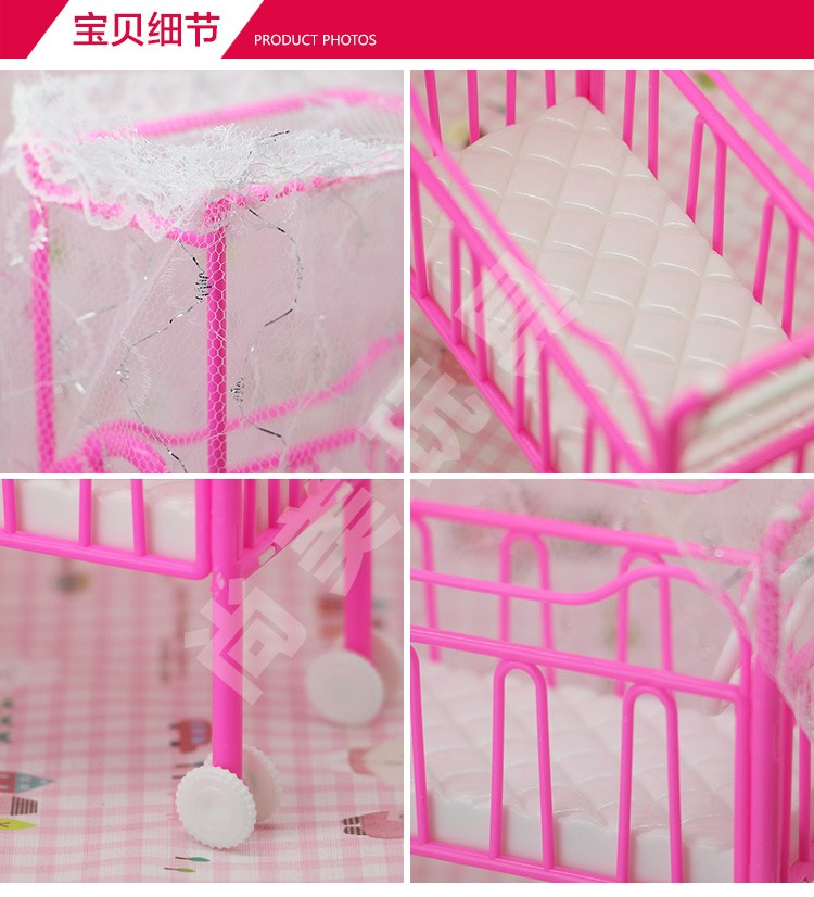 one mattress Doll Furnishings Kelly Doll's Child Mattress Candy Child Crib For Barbie Ladies,Doll Equipment 12cm*6cm*17cm