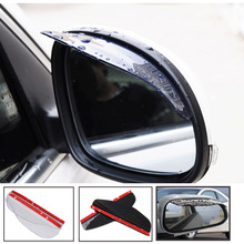 2X Car Door Side Rear View Wing Mirror Rain Visor Board Snow Guard Weather Shield Sun Shade Cover Rearview Universal Accessories(China (Mainland))