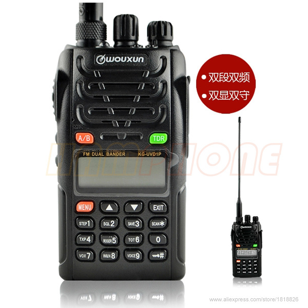 Hot-selling WouXun KG-UVD1P 1400ma The Best Dual Band Radio in China !!! Singapore Post(China (Mainland))