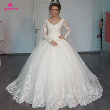 Gorgeous Sheer Ball Gown Wedding Dresses 2017 Puffy Lace Beaded Applique White Long Sleeve Arab Wedding Gowns robe de mariage(China (Mainland))