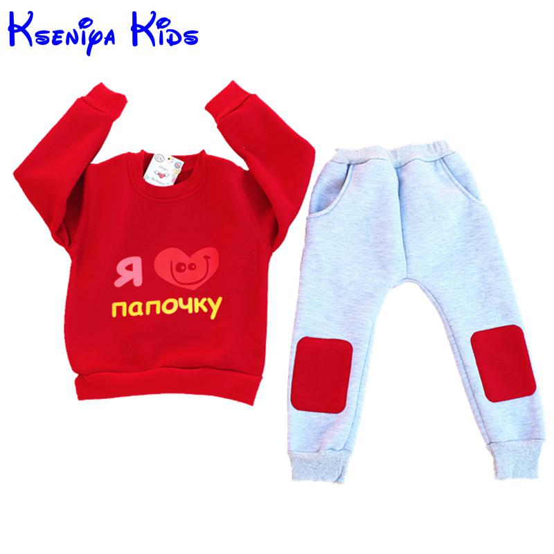 Christmas Baby Boy Clothes Winter Children Girls Children's Girls Clothing Child Boy Clothing Set Kids Clothes Boys Sets(China (Mainland))