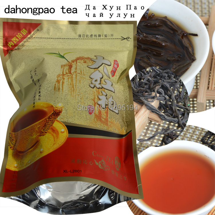 SALE 200g Dahong Pao Tea, big red robe, Zip Seal bag Package, Wuyi Oolong Tea dahongpao, shui xian Da Hong Pao with gift tea(China (Mainland))