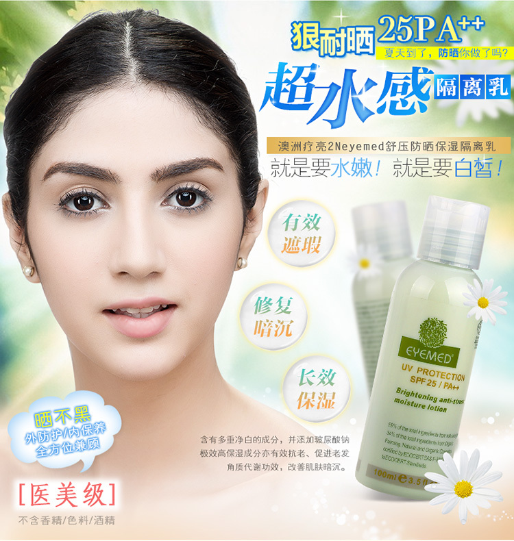 2n brand moisture liquid base makeup concealer lotion cream isolation liquid foundation whitening sunblock for face care product(China (Mainland))